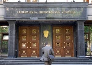 Журналиста Kyiv Post, взявшего интервью у Данилишина, допросили в Генпрокуратуре