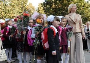 1 сентября в украинские школы пойдут 450 тыс. первоклассников
