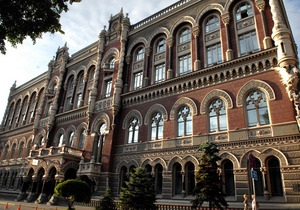НБУ пообещал наказать еще 10 банков за раскачивание курса гривны