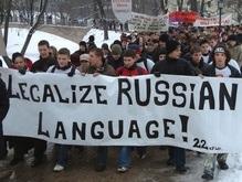 Регионал: Тимошенко тупо уничтожает русский язык