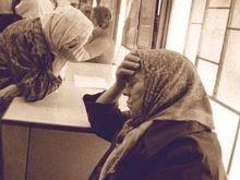 С 1 апреля пенсионеры-инвалиды будут получать адресную помощь