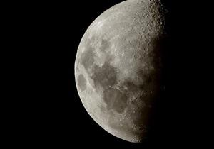 Россия намерена отправить миссию к спутнику Юпитера