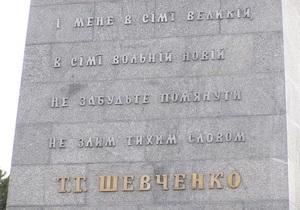 В Днепропетровске во время реставрации памятника Шевченко допустили грамматические ошибки в подписи