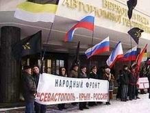 СБУ возбудила дело по факту  силового сценария воссоединения Крыма с Россией