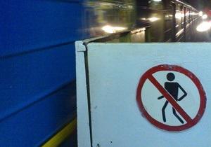 Киевское метро назвало места, где чаще всего травмируются пассажиры