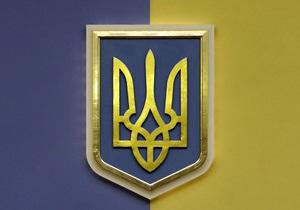 Партия регионов ведет разработку концепции национальной идеи - депутат