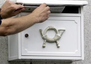 Почта США отчитывается спецслужбам об адресатах и отправителях писем и посылок