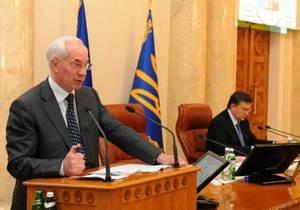 Азаров предложил передавать материалы о необоснованном повышении тарифов ЖКХ правоохранителям