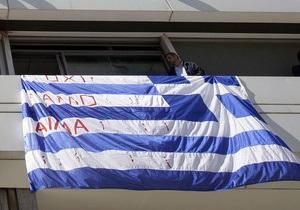 Еврогруппа отложила решение о выплате помощи Греции