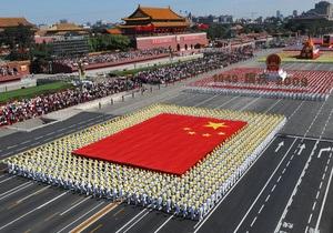 Китай нанял агентство из США для улучшения имиджа