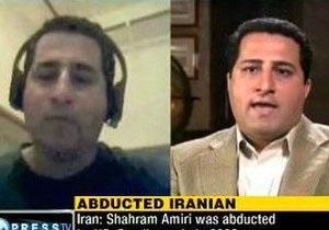 США отрицают обвинения в похищении ученого из Ирана