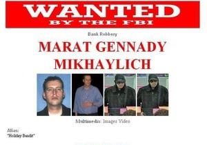 Список разыскиваемых ФБР преступников возглавил выходец из Украины