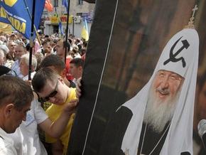 Патриарх Кирилл пошутил, говоря о готовности принять украинское гражданство