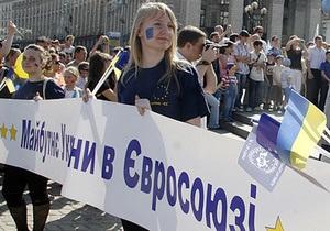 Опрос: Почти половина украинцев поддерживают вступление Украины в ЕС