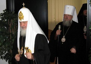 Патриарх Кирилл прибыл в Донецк