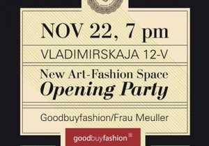 В Киеве открывается новое fashion и арт-пространство