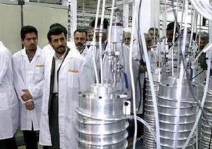 Иран передал документы о ядерном соглашении в МАГАТЭ