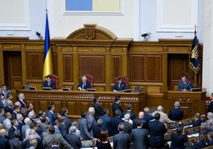 Рада просит КС оценить законопроект о продлении полномочий парламента и местных советов до 5 лет