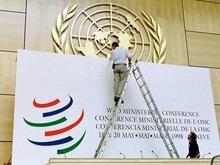 Украина уведомила ВТО о ратификации протокола
