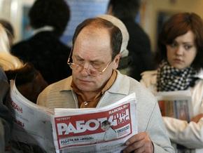 Россия установила новый рекорд по безработице - 7,7 млн человек