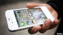 Россия предлагает создать цифровую карту наркопосевов в виде приложения для iPhone