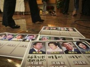 Экс-президенту Тайваня предъявили официальные обвинения в коррупции