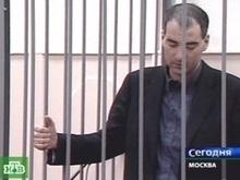 Вице-президент ЮКОСа: Мне предлагали свободу в обмен на показания против Ходорковского