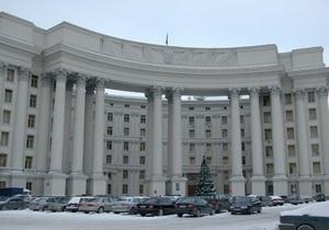 МИД: Украина намерена упростить визовый режим с 14 государствами