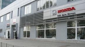 20 мая – первая годовщина работы дилерского центра Honda «ВиДи Дрим Моторз».