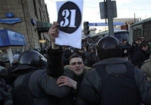 Полиция оцепила Триумфальную площадь в Москве, где состоится несогласованная акция оппозиции