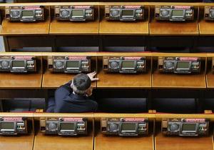 Оппозиция сняла блокаду Рады. Парламент заработал