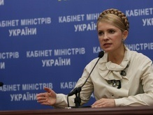 Тимошенко назвала политической расправой ситуацию вокруг гражданства Жвании