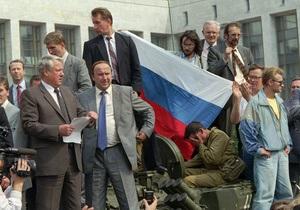 Путч - Россия - Московским оппозиционерам разрешили провести митинг в годовщину путча