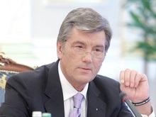 У Ющенко появился браслет, посвященный Голодомору