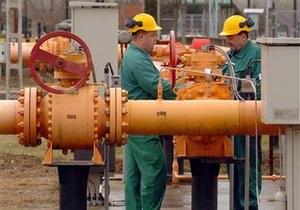 Нафтогаз перечислил Газпрому почти полмиллиарда долларов за поставленный в августе газ