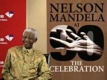 Сегодня Нельсону Манделе исполняется 90 лет