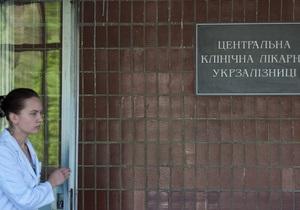 Кокс отказался общаться с журналистами после встречи с Тимошенко