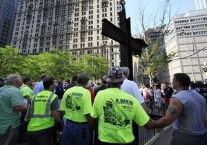 В США атеисты требуют запретить установку креста на месте терактов 11 сентября