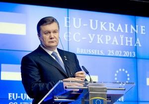 У Януковича есть основания для оптимизма, ЕС ждет от Украины конкретных действий - BBC Україна