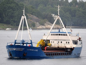 Стали известны имена украинских моряков с затонувшего Langeland