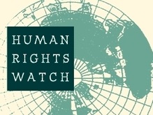 Human Rights Watch: Франция нарушает права человека