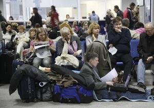 Аэропорт Борисполь возобновил работу с определенными ограничениями