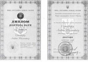 Табачник: Минобразования России признало свои ошибки при выдаче диплома Доктору Пи