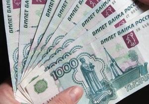 Эксперты назвали главных виновников медленного посткризисного восстановления России