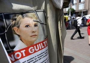 Адвокаты Тимошенко просят отменить приговор и закрыть газовое дело