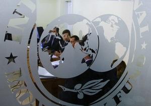 МВФ еще не спланировал дату визита новой миссии в Украину