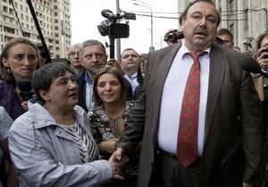 Участников акций за и против Гудкова у Госдумы РФ начала задерживать полиция