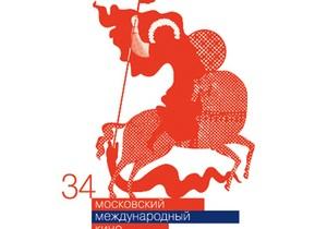 Сегодня в Москве открывается международный кинофестиваль