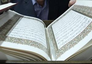 Мусульманские теологи объявят теракты в исполнении шахидов антиисламскими