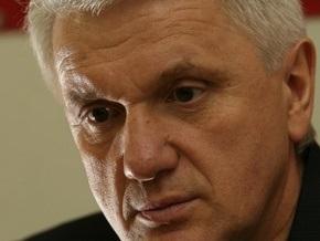 На год нужно запретить внесения изменений в Коституцию - Литвин